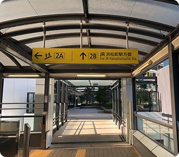 ゆりかもめ竹芝駅を出て左へ